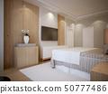 卧室 时尚 现代 50777486