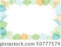Monstera樣式背景例證框架|熱帶圖像紡織品一般樣式背景 50777574