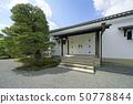 교토 고쇼 (kyoto imperial palace) 50778844