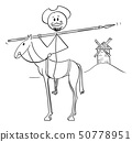 Vector Cartoon Illustration of Knight on Horse - Don Quijote, Character From The Ingenious Gentleman 50778951