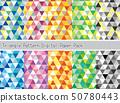 삼각형 패턴 벽지 세트 50780443