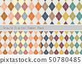 아가일 무늬의 벽지 세트 50780485