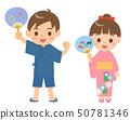 Summer festival children in yukata 2 50781346