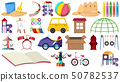 Set of playground tools 50782537