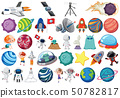 Set of space element 50782817