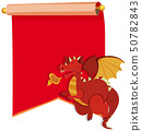 Dragon on red template 50782843