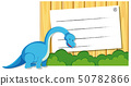 A dinosaur on note template 50782866