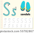 Letter S tracing alphabet worksheets 50782867