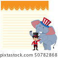 Blank note circus theme 50782868