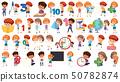Set of mathematics kids 50782874
