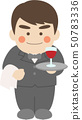 남성 캐릭터 웨이터 50783336