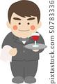Male character waiter 50783336