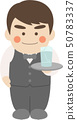 남성 캐릭터 웨이터 50783337