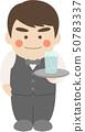 Male character waiter 50783337