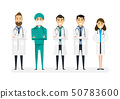 Set of doctors characters isolated on white 50783600