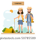 people travel. couple with backpack go to camping 50785589