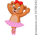 Cartoon baby bear ballet dancer 50786262