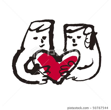 Love 50787544