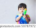 เอเชีย,ชาวเอเชีย,คนเอเชีย 50787972