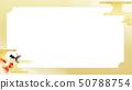 Background-Japanese-Japanese style-Japanese pattern-Japanese paper-Goldfish-Summer-Festival-Summer vacation-Gold foil-Frame 50788754