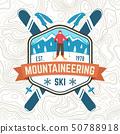 Mountaineering ski patch. Vector ski club retro badge. Concept for alpine club shirt, print. Vintage 50788918
