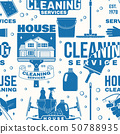 Cleaning services seamless pattern or background. Vector. Vintage typography design with cleaning 50788935