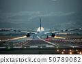 황혼의 오사카 국제 공항 50789082