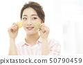 여성 라이프 스타일 50790459