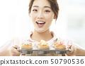 Female lifestyle 50790536