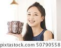 女性禮物 50790558