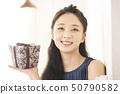 女性禮物 50790582