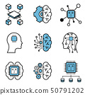 Computer learning & artificial intelligence vector 50791202