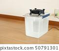 물 식 공기 청정기 (자작) 50791301