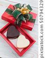 valentine love heart gift box chocolate 50794329