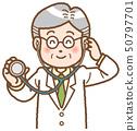 一位醫生 50797701