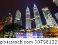 Petronas Twin Towers in Kuala Lumpur, Malaysia 50798132