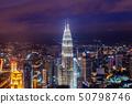 Petronas Twin Towers in Kuala Lumpur, Malaysia 50798746