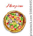 I love pizza Vector watercolor. Template icon 50800405
