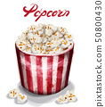 Pop corn box Vector watercolor. fresh cinema 50800430