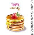 Happy birthday cake Vector watercolor. Juicy 50800494
