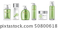 Cucumber creams and perfume collection Vector 50800618