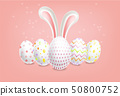 Easter eggs Vector realistic. Spring holiday 50800752