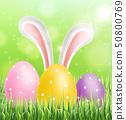 復活節 雞蛋 兔子 50800769