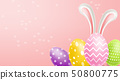 Easter Traditional colorful eggs Vector realistic. 50800775