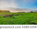 Ahu Tongariki iconic Moai altar long exposure at sunrise 50801098