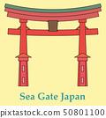 heritage shrine in Miyajima, Japan 50801100