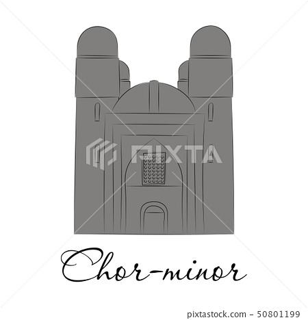 Bukhara, Uzbekistan Chor minor 50801199