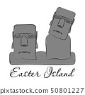 The landscape of Easter island with the famous sculptures at dusk. Vector Illustration 50801227