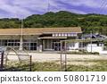 오카야마 현 쿠라 시키시 쿠라 시립 혼조 유치원 50801719