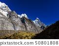 Hike in Peru 50801808